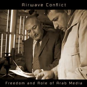 Airwave Conflict