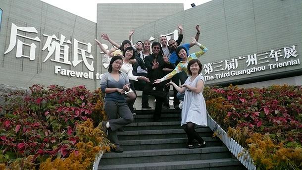 Guangzhou Triennale