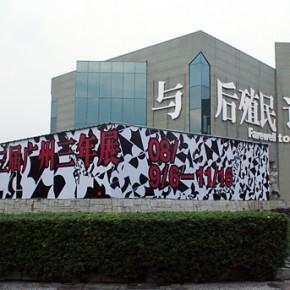 3rd Guangzhou Triennial