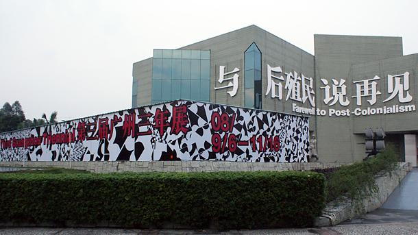 3rd-guangzhou-triennial