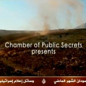 CPS on Al-Jazeera